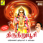 Thiruneeru Poosi songs