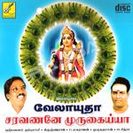 Velayutha  Saravana Murugaiya songs