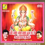 Pillayar Subrabhatham songs