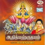 Adithyahrudayam songs