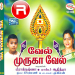 Vel Muruga Vel songs