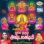Nalam Tharum Ashtalakshmi songs