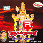 Murugan Thunai songs