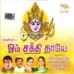 Om Sakthi Thaayae songs