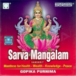 Sarva Mangalam