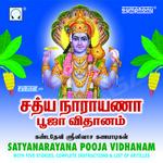 Sathaya Narayana Pooja Vithaanam songs