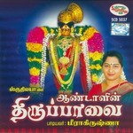 Andal's Thiruppavai (Vol 3)