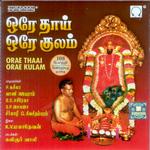 Orae Thaai Orae Kulam songs