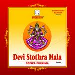 Devi Stothra Mala songs