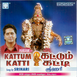 Kattum Katti songs