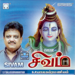 Sivam songs