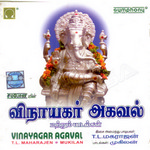 Vinayagar Agaval