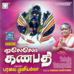 Yelelo Ganapathi songs