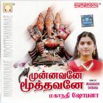 Munnavanae Mootthavanae songs