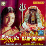 Karpooram songs
