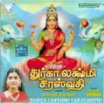 Durga Lakshmi Saraswathi - Mahanadhi Shobana