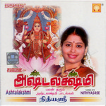Ashtalakshmi songs