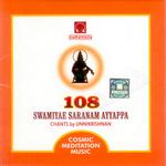 108 Swamiyae Saranam Ayyappa