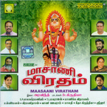 Maasaani Viratham songs