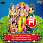 Kaikeyivaram songs