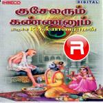 Kuchelarum Kannanum songs