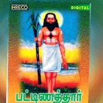 Pattinatthaar songs