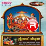 Shri Ramapattabhishekam songs