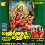 Mahisaasura Mardhini