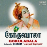 Gokulabala songs