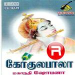 Gokulabala songs