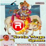 Neela Mega Syama songs