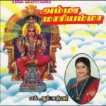 Amma Maariyamma songs