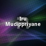 Iru Mudippriyane songs