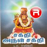 Sakthi Arul Sakthi songs
