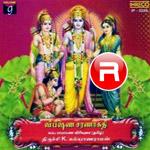 Vibhishana Saranaagathi songs