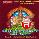 Iraivi Sri Kaalikaambal Isai Andhadi songs