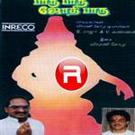 Paru Paru Jyothi Paru songs