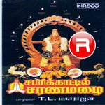 Sabarikkattil Saranamazhai songs
