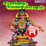 Sabariyil Sarana Gosham songs