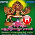 Sri Veerasaraba Mandiropadesa Kavasam songs