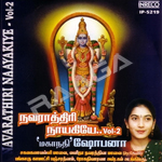 Navarathiri Naayakiyae - Vol 2 songs
