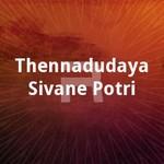 Thennadudaya Sivane Potri songs