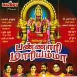Bannaari Maariamma songs