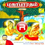 Mahabharatham - Vol 04 (Arakumaaligai) songs