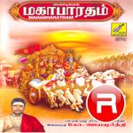 Mahabharatham - Vol 17 (Dharumar Pattabishagam) songs