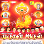 Murugan Arul - Vol 5 songs