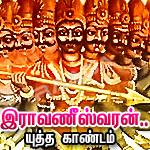 Ramayanam - 09 (Raavaneeshwaran) songs