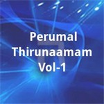Perumal Thirunaamam - Vol 1 songs