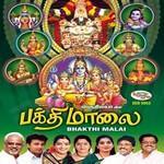Bhakthi Malai - Vol 3 songs
