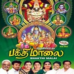 Bhakthi Malai - Vol 5 songs